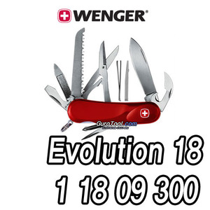 T> HGS-Evolution 18 : 1 18 09 300 WENGER 웽거 WENGER KNIFE 웽거나이프 스위스아미나이프 멀티툴 웽거에볼루션18  1 18 09 300  11809300 /웽거