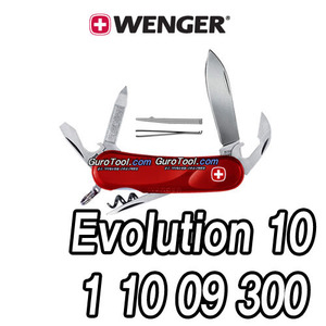 T> HGS-Evolution 10 : 1 10 09 300  WENGER 웽거 WENGER KNIFE 웽거나이프 스위스아미나이프 멀티툴 웽거에볼루션10  1 10 09 300  11009300 /웽거